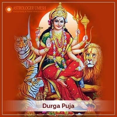 Chaitra Navratri Durga Puja