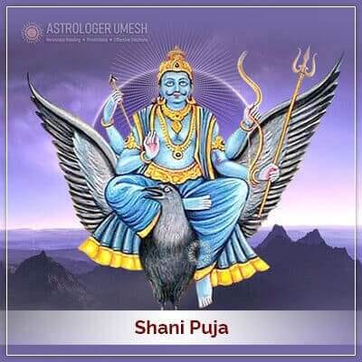 Shani Jayanti Puja