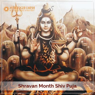 Shravan Month Shiv Puja