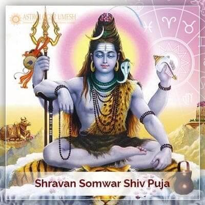 Shravan Somwar Shiv Puja