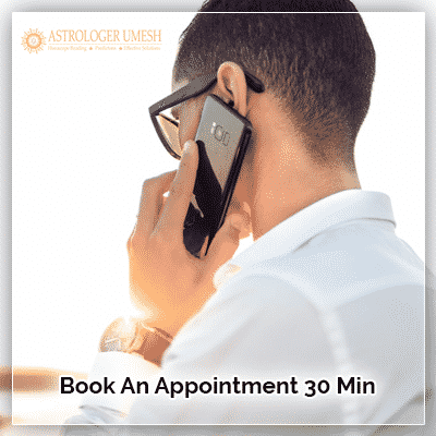 Book An Appointment 30 Min