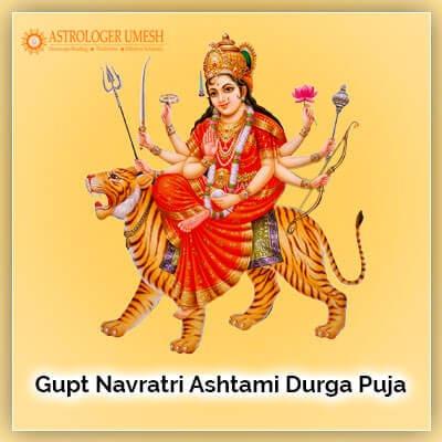 Gupt Navratri Ashtami Durga Puja On 20 February 2021