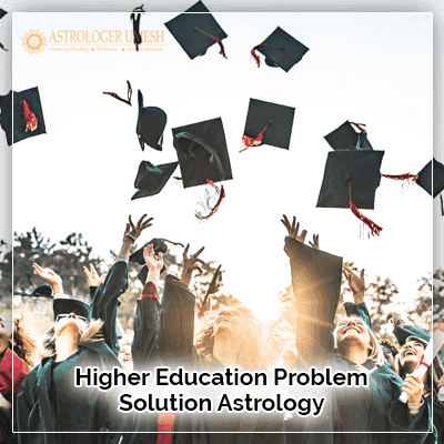 Higher Education Problems Solution