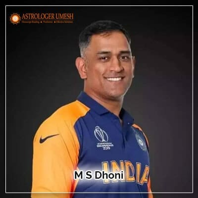 MS Dhoni Horoscope Analysis
