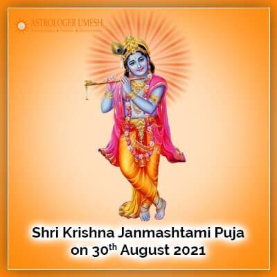 Shri Krishna Janmashtami Puja on 30th August 2021