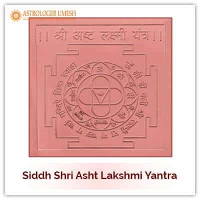 Siddh Asht Lakshmi Yantra