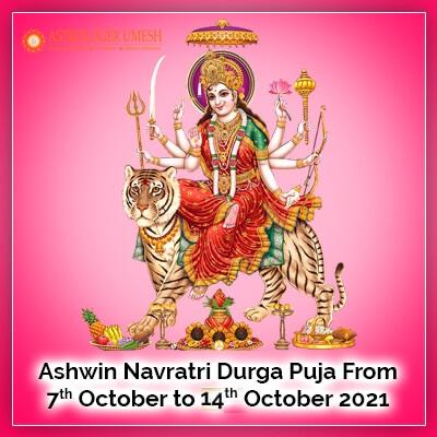 Ashwin Navratri Durga Puja From 07 October to 14 October 2021