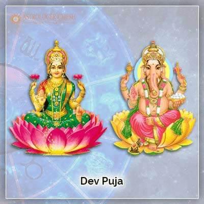 Dev Prarthna Puja
