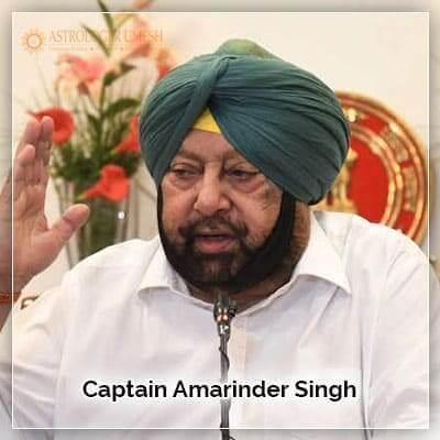Amarinder Singh Horoscope Analysis