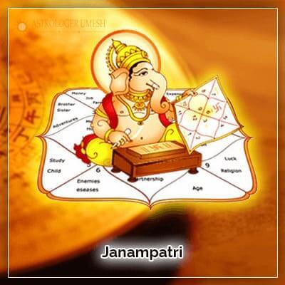Janampatri