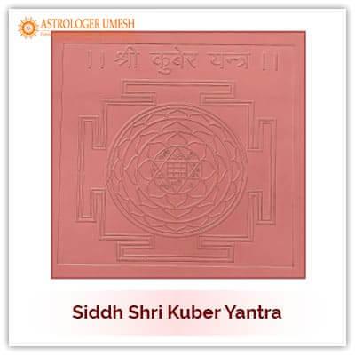 Siddh Kuber Yantra