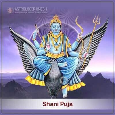 Lord Shani Puja