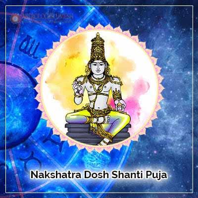 Nakshatra Dosh Shanti Puja