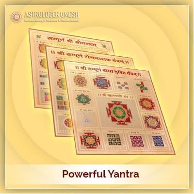 Powerful Siddh Yantra