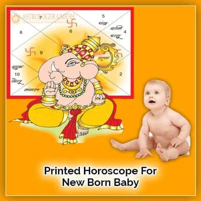 Printed Horoscope For New Born Baby