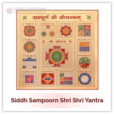 Siddh Sampoorn Shri Shir Yantra