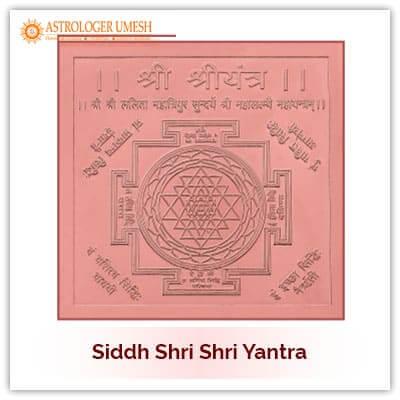 Siddh Shri Shri Yantra
