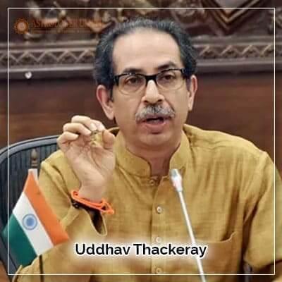 Uddhav Thackeray Horoscope Analysis