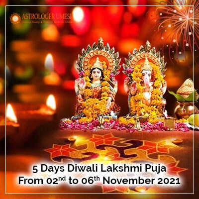 5 Day Diwali Lakshmi Puja