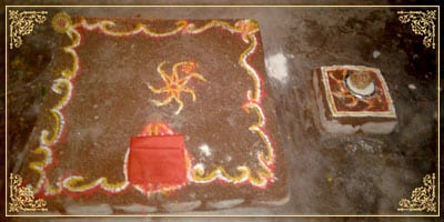 Bedi For Vedic Homam AstrologerUmesh